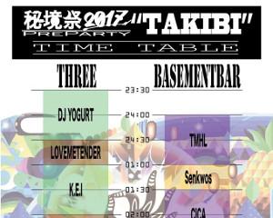 """秘境祭2017プレパーティー""""TAKIBI""""タイムテーブル!"""